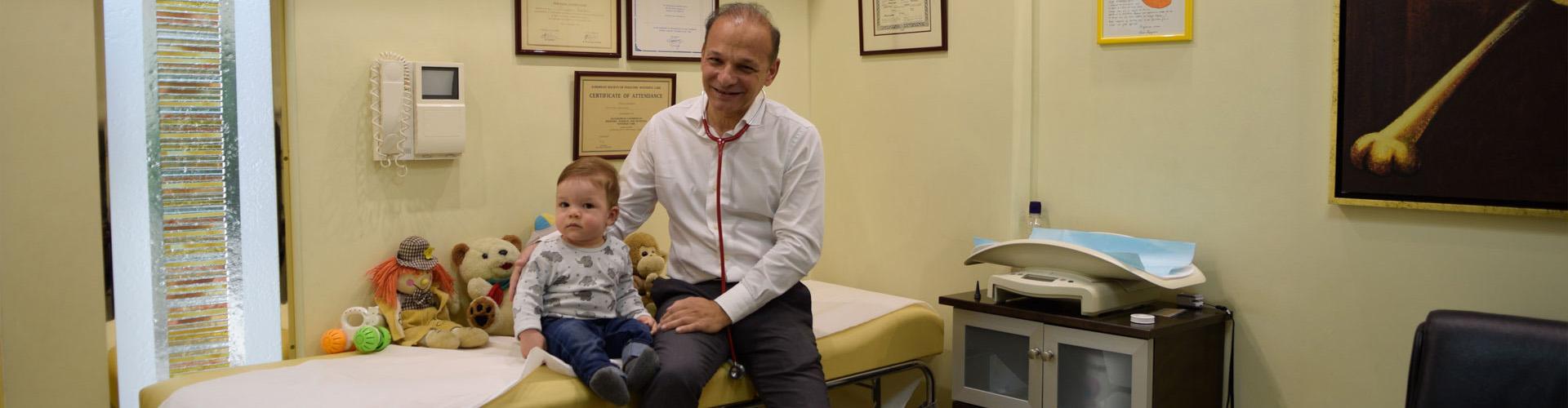 Παιδίατρος Στεφάνου